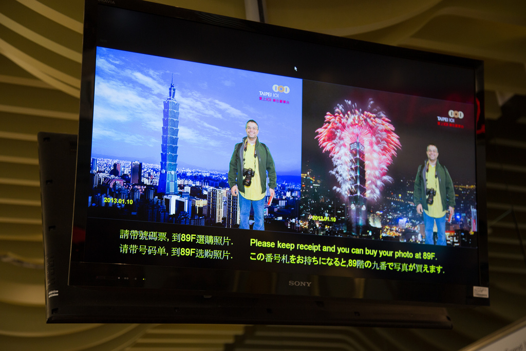 Taiwan 006