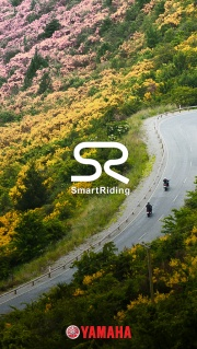 smart_riding_app_iphone-12